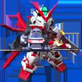 Unit br astray red frame flight unit
