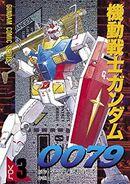 Gundam0079 vol3