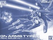 HGxRG GN Arms Type E Real Color Ver Box Art