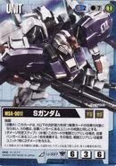 MSA0011 SGundam - Gundam War Card