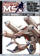 XMF-P192P - Proto-Chaos0