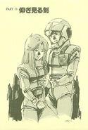 Â-Gundam 275