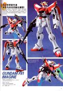 Gundam F91 Imagine