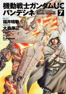Mobile Suit Gundam Unicorn - Bande Dessinee Cover Vol 7