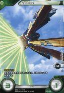 Msm07di p02a GundamCrossWar