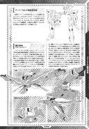 Phantom Gundam MA Lineart