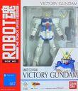 RobotDamashii VictoryGundam p01