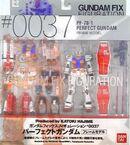 GFF 0037 PerfectrGundam FrameModel box-front