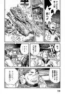 Gundam MS IGLOO 2 The Gravity Front RAW v1 138