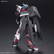 HGBD Astray No-Name (Rear)