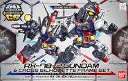 SDCS-GundamFrameSet