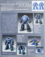 Zeonography 3009a ZGok-blue box-back