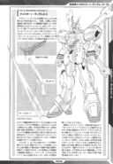 Crossbone Gundam X-0 Lineart