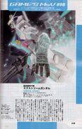 Extreme Gundam MSV 98