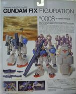 GFF 0008 GundamGP02A box-back