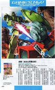 Games MSV Zeon Gundam