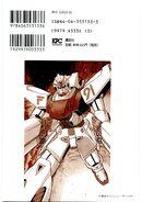 GundamF910002