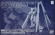 HWS Expansion Set for ν Gundam Ver Ka
