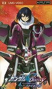 MSG SEED DESTINY SE UMD Video PSP 2 Cover