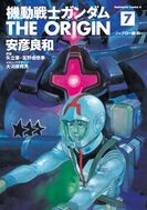 Mobile-suit-gundam-the-origin-7