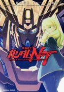 Mobile Suit Gundam Narrative Vol 3