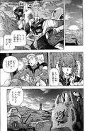SENKI0081 vol01 0021