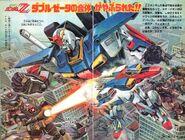 ZZ Gundam vs desert Illust