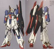 Zeta Gundam Wave Shooter by Kyoshi Takigawa