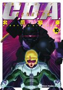 Gundam Char's Deleted Affair Cover Vol 10