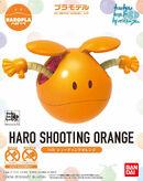 Haro Shooting Orange