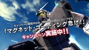 G-3 Gundam promo