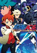 Gundam AGE Final Evolution Vol.1