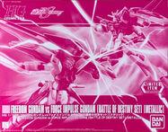 HGCE Freedom Gundam vs Force Impulse Gundam (The Fateful Battle Set) -Metallic-