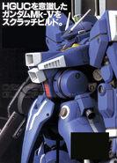 HGUC Gundam Mk.V6