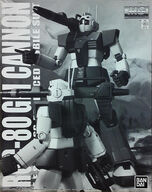 MG GM Cannon