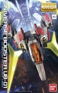 MG Universal Booster Boxart