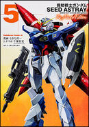 SEED ASTRAY Re Master Edition Vol.5