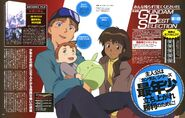 Victory Gundam Uso Karlmann Shahkti Illustration by Yamane Masahiro
