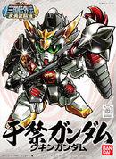 BB Senshi Ukin Gundam