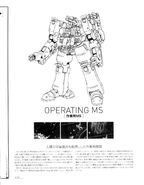 Gundam Wing - MS Encyclopedia -008