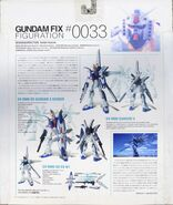 GFF 0033 GundamX box-back