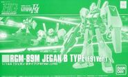 HGUC Jegan B-Type (F91 Ver.)