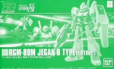 File:HGUC Jegan B-Type (F91 Ver.).jpg