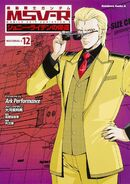 MSV-R The Return of Johnny Ridden Vol.12