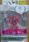 MSiA ms06c CharsZakuII-Loum 2nd-Ver Limited p01