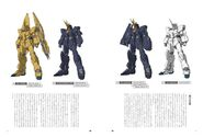 Mobile Suit Archive RX-0 Unicorn Gundam (Book)