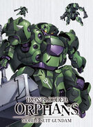 Mobile Suit Gundam IRON-BLOODED ORPHANS 1ST BD Vol.5