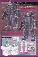 RCX-76-02 Guncannon First Type (Iron Cavalry Squadron) Mechanical Archives Vol. 15 2