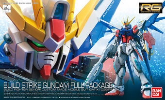 14 Shining Gundam Real Grade Image Download 10