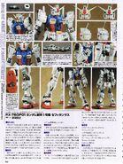 Gundam-Zephyranthes-022